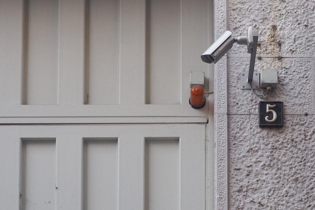Plug-In Security Cameras