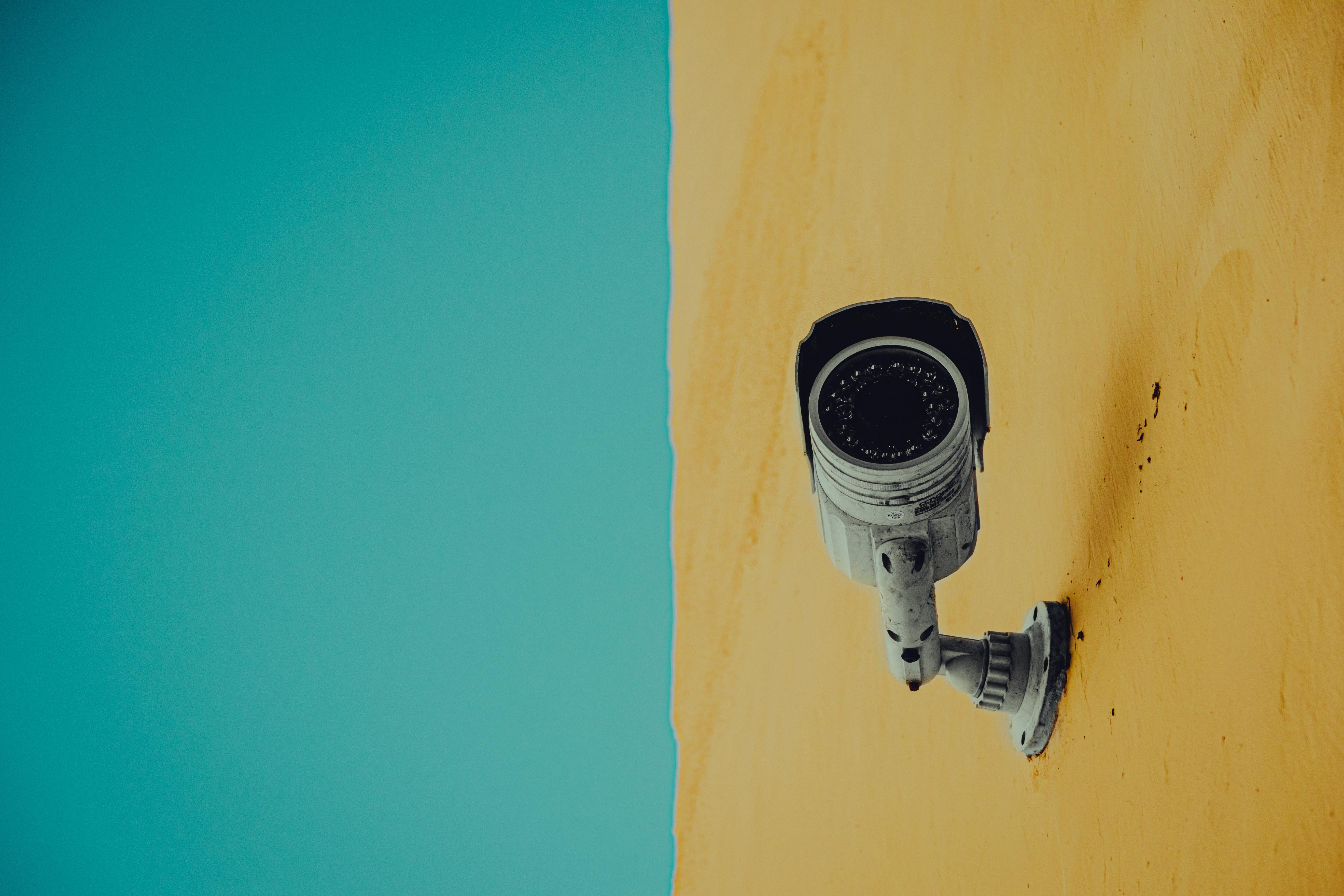 bullet-security camera