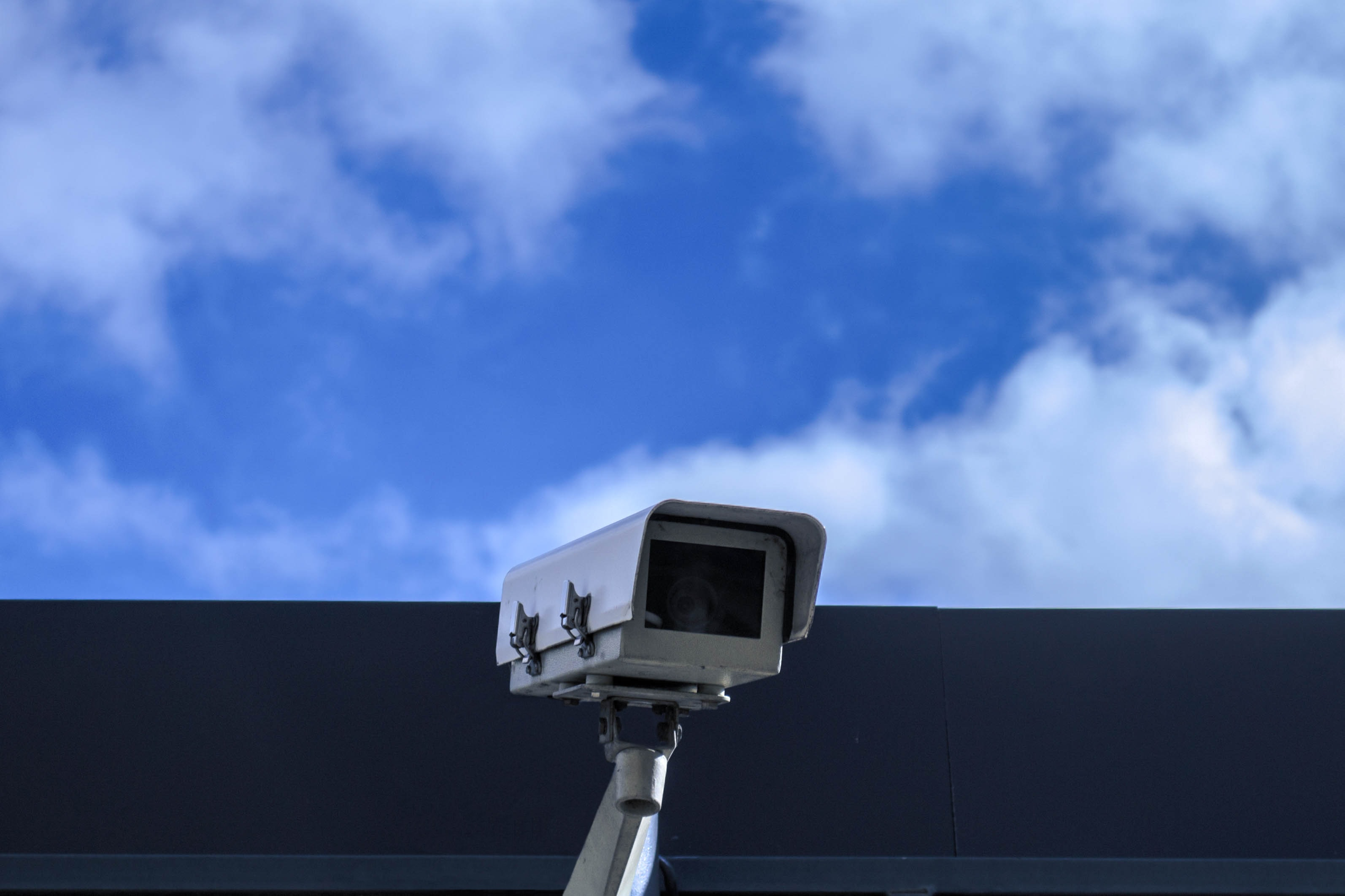 exterior security camera