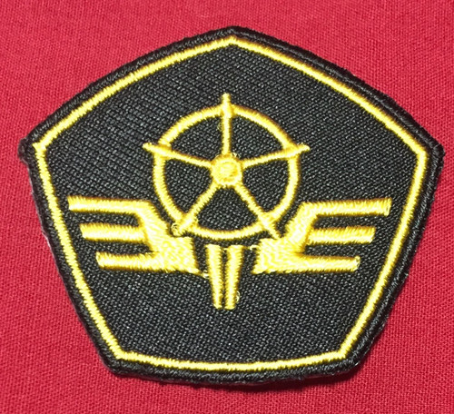 Coxwain Rating Patch
