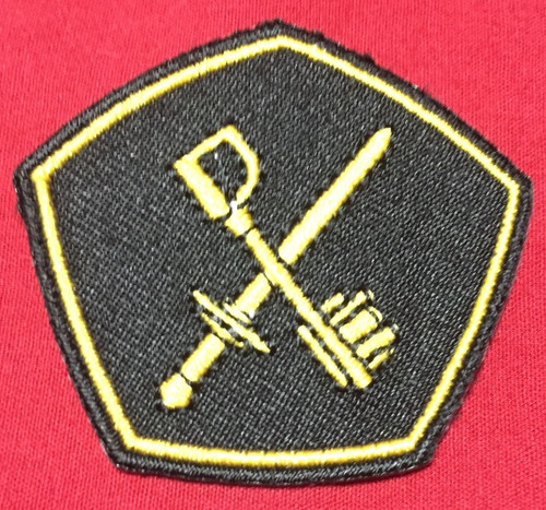 Intelligence Specialist Rating Patch