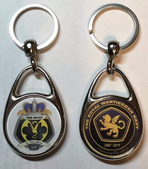 Keyring (custom design)