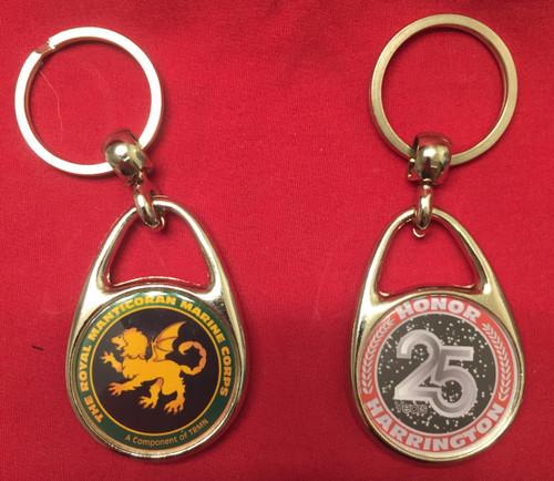 25 Years - RMMC Keyring