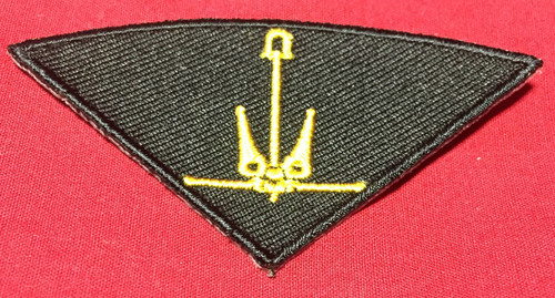 Bosun Anchor Rank Insert
