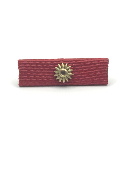Star of Grayson (Ribbon Only)