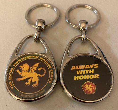 Always With Honor Royal Manticoran Marine Corps Keyring