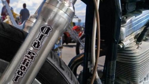 Old skool - Motorcycle Fork Decals  - 2pc set