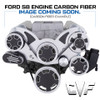Carbon Fiber Serpentine System for Small Block Ford - All Inclusive - AC, PS, & ALT