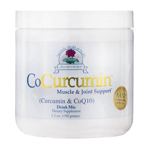 CoCurcumin™ 5.2 oz / 150 g