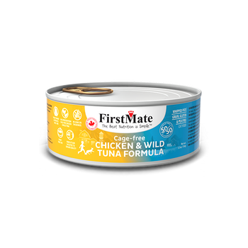 Cage Free Chicken & Wild Tuna 50/50 Canned Food For Dogs & Cats, 5.5oz