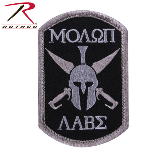 Molon Labe Spartan Morale Patch - Black