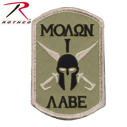 Molon Labe Spartan Morale Patch - Tan
