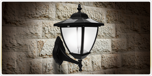 Solar Wall Light has a High/Low Switch to control the Brightness of the LED output.