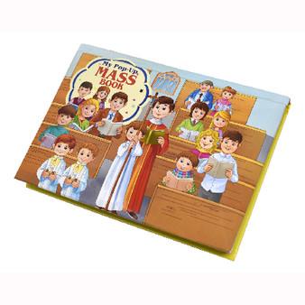 My Mass Pop Up Book