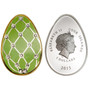 "5 Dollar 2015 Cook Islands 20g Silver ""Imperial Egg"" Coin"