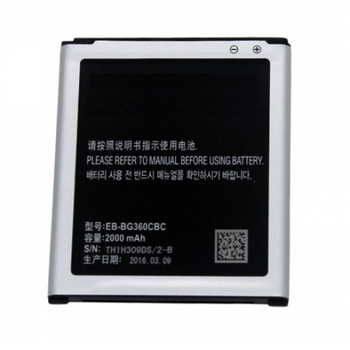For Samsung G360G Core Prime Battery
