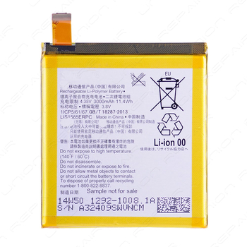 For Sony Xperia Z5 Battery