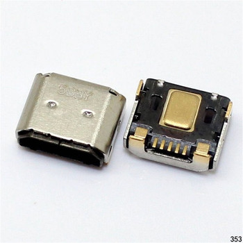 For HTC One M8 Charging Port Without Flex