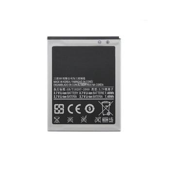 For Samsung Galaxy J1 Mini SM-J105 Battery