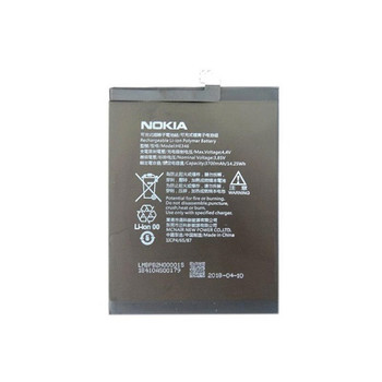 For Nokia 7 Plus Battery