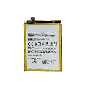 For Oppo A73 / F5 Battery