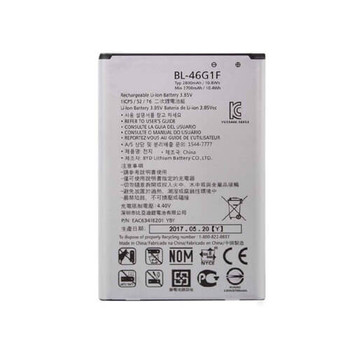 For LG K10 Battery