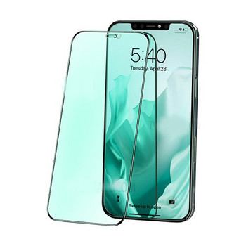 For iPhone 12 (5.4) Tempered Glass