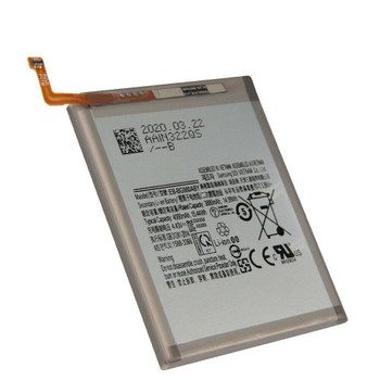 For Samsung Galaxy S20 Battery