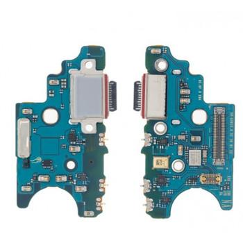 For Samsung Galaxy S20 Charging Flex