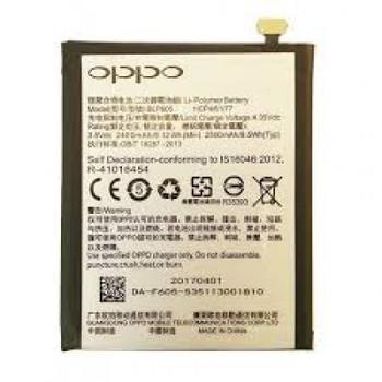 For Oppo F1 Battery