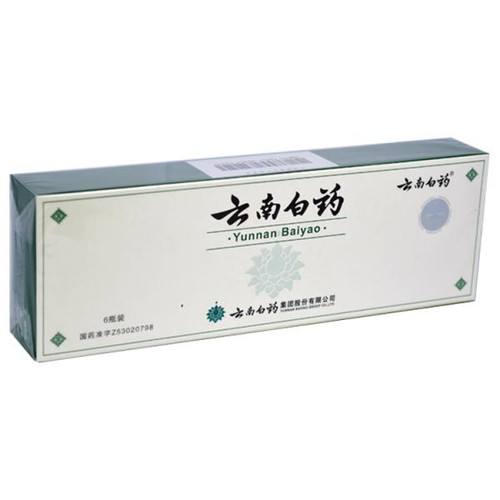 Yunnan Baiyao Powder 4g/bottle 6bottles/box Free Shipping