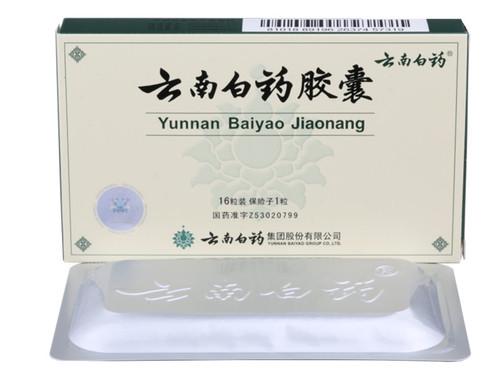Yunnan Baiyao Capsules 16 Caps/Box