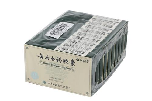 10 Pack Yunnan Baiyao Capsules 16 Caps/Pack