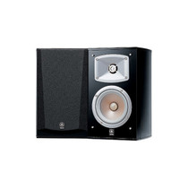 Yamaha NS-333 2-Way Bass Reflex Bookshelf Speakers (Pair)