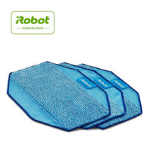 iRobot Authentic Replacement Parts - Braava 300 Series Microfiber Pro-Clean Mopping Cloths for Braava Floor Robot Mop (3-Pack)