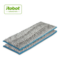 iRobot Authentic Replacement Parts - Braava jet m Series Washable Wet Mopping Pads (2-Pack)