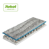 iRobot Authentic Replacement Parts- Braava jet m Series Washable Pads Multi-Pack -(1 Wet & 1 Dry Pad) - Gray - 4632811