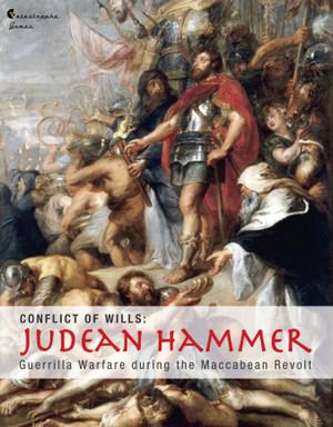 Judean Hammer