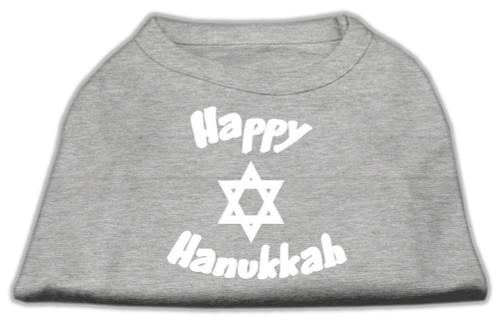 Happy Hanukkah Screen Print Shirt Grey Sm (10) - 51-25-05 SMGY