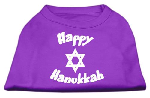 Happy Hanukkah Screen Print Shirt Purple Sm (10) - 51-25-05 SMPR