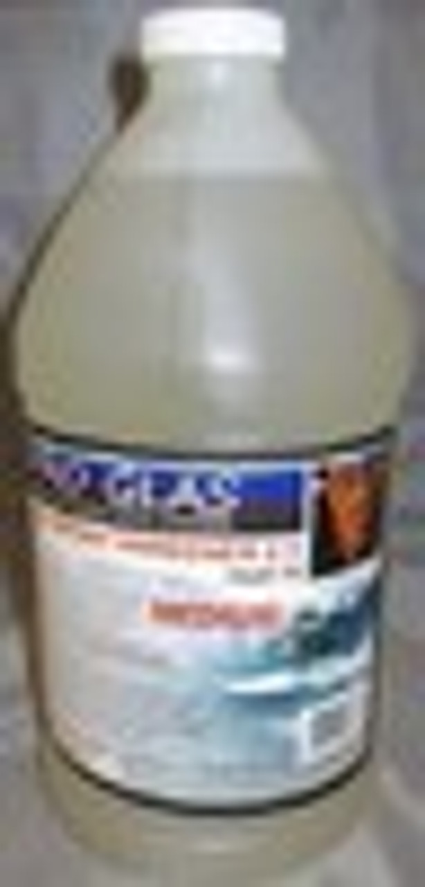 EPOXY HARDENER 1200 2:1 MEDIUM 1 GALLON