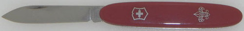 Victorinox Boy Scouts of America Sentry 55871