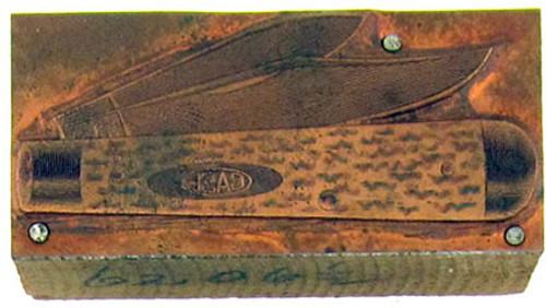 Case XX Antique Copper Ink Stamp