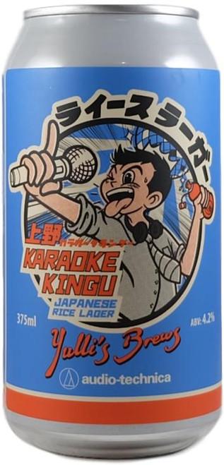 Yulli's Karaoke Kingu Rice Lager