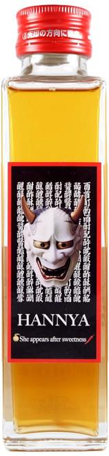 Ippongi Ginkoubai Hannya-tou Chilli Umeshu 150ml