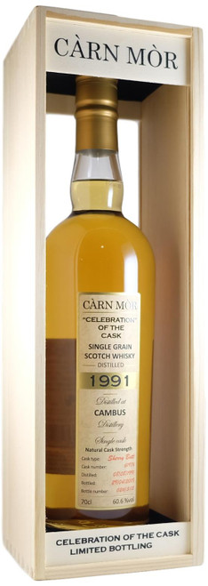 Carn Mor Celebration Of The Cask Cambus 1991