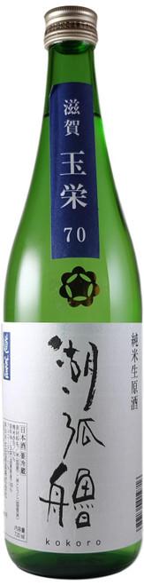 Ota Kokoro 2020 - 720ml