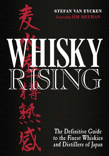 Whisky Rising Japanese Whisky Book