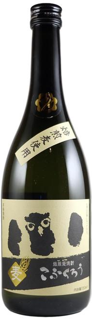 Kenjo Kofukuro  (Roasted Barley) Shochu 720ml