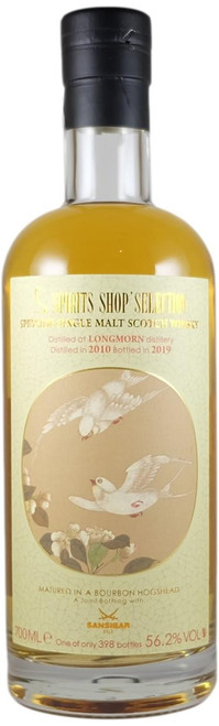 Longmorn 2010 8-Year-Old Spirits Shop Selection 'Chinese Birds' Series